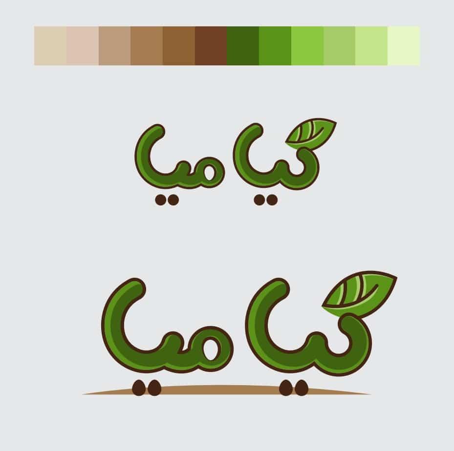 طراجی لوگو در شیراز